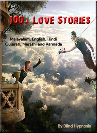 Love stories pdf marathi